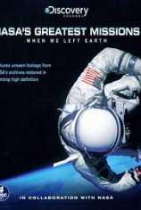Когда мы покинули Землю: Миссии NASA
