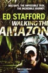 Пешком по Амазонке