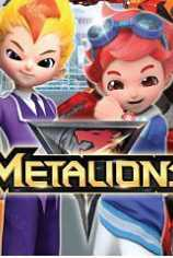 Металионы