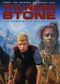 Сериал Грозовые камни смотреть онлайн бесплатно все серии