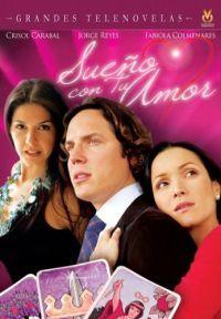 Сериал Мечтаю о твоей любви смотреть онлайн бесплатно все серии