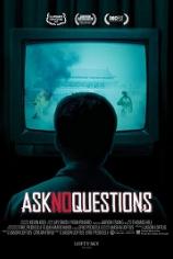 Не задавай вопросов