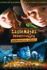 Детективное агентство «Лассе и Майя»