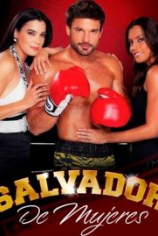 Сальвадор – спаситель женщин