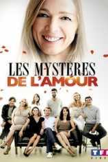 Тайны любви (Любовь в Париже)