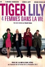 Тигровая Лилия, четыре женщины в жизни