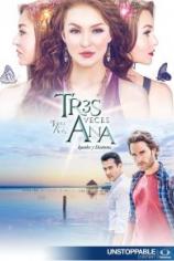 Трижды Ана