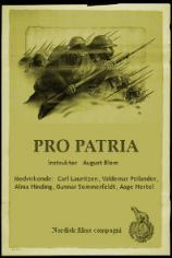 Про Патриа (За Родину)