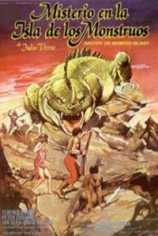 Тайна острова чудовищ (Загадка острова сокровищ)