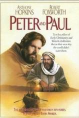 Пётр и Павел