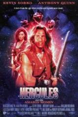 Удивительные странствия Геркулеса: Геракл и амазонки