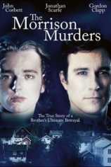 Убийства в семье Моррисон