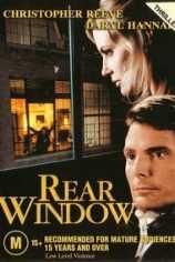 Окно во двор