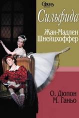 Жан Шнейцхоффер - Сильфида
