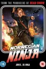 Норвежский ниндзя