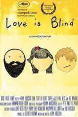 Любовь слепа