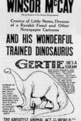 Динозавр Герти