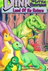Динозаврик Динк