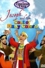 Иосиф и разноцветный плащ