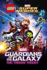 Лего. Супергерои Marvel. Стражи Галактики. Угроза Таноса