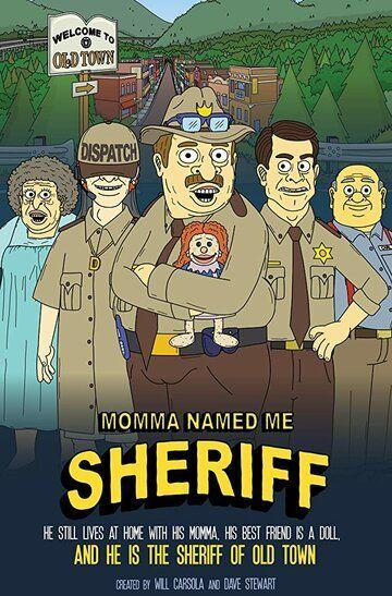 Сериал Мама назвала меня Шерифом смотреть онлайн бесплатно все серии
