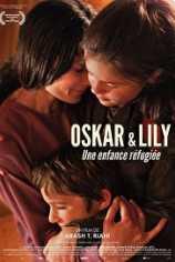 Оскар и Лилли