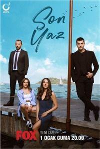 Сериал Последнее лето смотреть онлайн бесплатно все серии