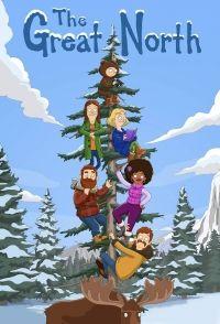 Сериал Великий север смотреть онлайн бесплатно все серии