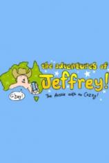 Приключение большого Джеффа