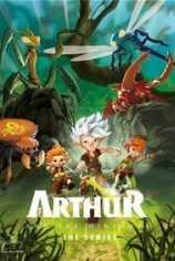 Артур и Минипуты
