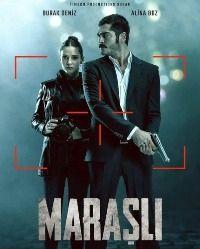 Сериал Марашанец смотреть онлайн бесплатно все серии