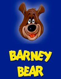 Сериал Медведь Барни смотреть онлайн бесплатно все серии