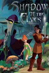 Тайны страны эльфов